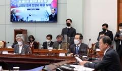 문 대통령, 2021년 외교·통일·국방부 업무보고…북미·남북대화 강조