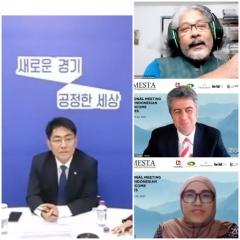 경기도 기본소득 정책, 국제학회서 소개되며 '관심집중'