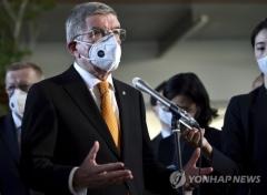 """바흐 IOC 위원장 """"도쿄올림픽 7월 예정대로…플랜B 없어"""""""