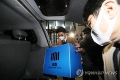 검찰 '김학의 출금 사건' 법무부 압수수색 내일까지 계속