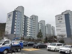 정읍시, 신기메이플아파트 제2호 금연 아파트로 지정