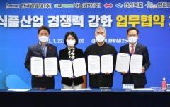 경북도, 한국암웨이·나눔제약과 농식품산업 경쟁력 협약 체결