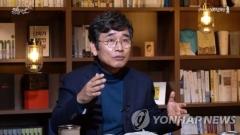 """국민의힘 """"유시민 사과, 진정성 없다…재단이사장 물러나라"""""""