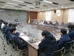 영광군, 2021 건설공사 종합추진 기획단 '첫발'