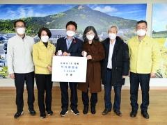 인산죽염(주), 경북도에 1억원 상당 미라클 캡슐 기부