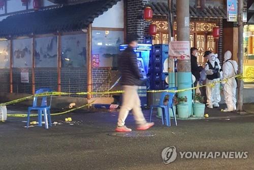 서울 대림동서 남녀 2명 살해 중국동포 구속영장