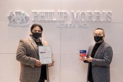 한국필립모리스, 아태지역 '우수 고용주 인증' 획득