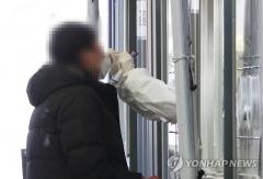 신규확진 437명, 다시 400명대로…대전 종교교육시설서 집단감염