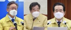 """민주당, 당내 대선 경선 연기론에 """"그것은 소설"""""""