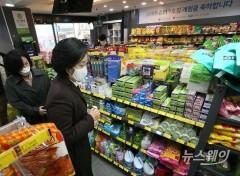 박영선, 미래형 동네 슈퍼 시범사업 '스마트슈퍼 1호점-형제슈퍼' 방문