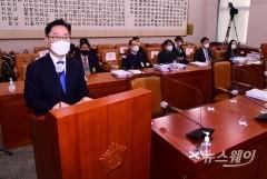 박범계 인사청문회, 여야 검찰개혁·개인 의혹 등 놓고 공방전