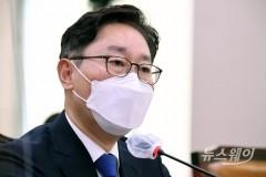 박범계 법무부 장관 후보자 인사청문회