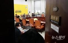 정의당 비공개 회의