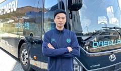 대구FC, 2021시즌 등번호 공개... 주장 김진혁 선임