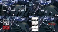 케이카,업계 최초 '3일 책임 환불제' 캠페인 공개