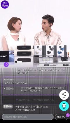 """현대홈쇼핑, 라이브커머스 작년 매출 5배↑…""""올해 1000억 목표"""""""