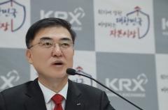 """손병두 이사장 """"유니콘 기업, 국내상장 매력 느끼게 하겠다"""""""
