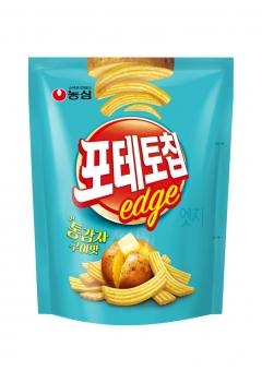 농심, '포테토칩 엣지 통감자구이맛' 출시