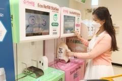 이마트, 세제 리필 자판기 '에코 리필 스테이션' 확대