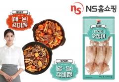 NS홈쇼핑, 배우 오윤아 '맘스토랑' 제품 2종 출시