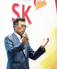 """조대식 SK수펙스 의장 """"올해 파이낸셜 스토리 실행 원년 삼아야"""""""