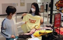 신세계 팩토리스토어, 패션업계 재고 대규모 매입