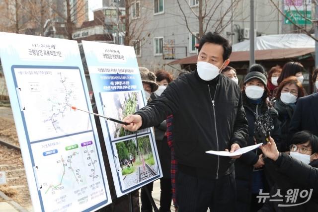 오세훈, '균형발전 프로젝트 1탄' 선거 공약