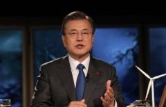 문재인 대통령 세계경제포럼(WEF) 특별연설 모두발언