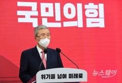 """김종인 """"우리나라 고용문제 심각…노동법 문제 해결해야"""""""