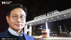 """현대제철, 국내 최초 '패각' 제철소서 재활용···""""ESG 경영 선도"""""""