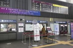 SRT 설 명절 승차권 예매율 64%…추석 대비 3.9%p 감소