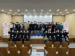 인하대, '2021 윈터 아이스타트업랩 데모데이' 성료