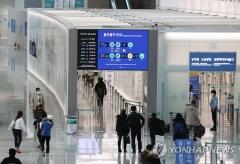 정부, 영국발 항공편 운항중단 조치 2주 더 연장…내달 11일까지