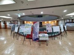 경복대 친환경건축과, 그린뉴딜 선도 친환경 건축·에너지 분야 친환경건축기술 전문가 양성