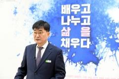 성남시, 평생학습 통합 플랫폼 '배움숲' 오픈…전국 최대규모