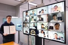 LG전자, 소프트웨어 전문가 육성해 '디지털 전환' 속도