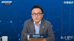 '회장님 파워'에 구독자 10만명 더…유튜브 스타 된 박현주