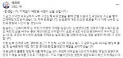 """'4차 지원금' 띄운 이낙연 향해 이재명 """"환영한다"""""""