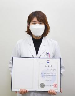 한림대동탄성심병원 감염관리실 정명화 팀장, 보건복지부 장관상 수상