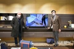 삼성전자, 유럽 친환경 쇼핑몰 '그린피' 파트너로 활동
