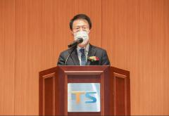 권용복 한국교통안전공단 이사장 취임