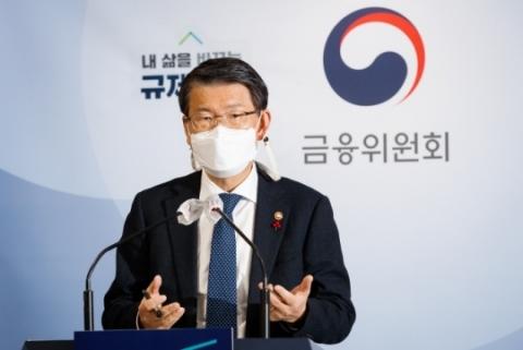 """금융위 """"공매도 금지, 5월 2일까지 연장""""···코스피200 등 부분재개"""