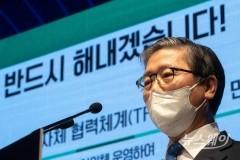 변창흠 장관, 83만6000호 공급안 발표