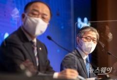 홍남기-변창흠, '2·4 부동산대책' 주택공급 획기적 확대방안 발표