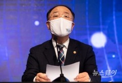 """홍남기 """"경제회복 되려면 코로나 백신 공평 보급 중요"""""""