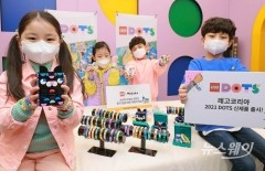 레고, 나만의 DIY 패션-홈데코 만드는 '레고 도트' 시리즈 2021년 신제품 출시