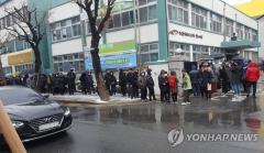 노후경유차 조기폐차 지원금, 최대 300만원→600만원 상향