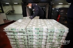 한국은행 설 명절자금 방출