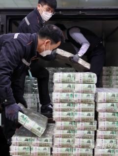 한국은행, 시중 은행에 공급될 설 명절 자금 방출