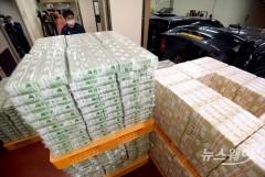 한국은행, '설 자금 방출'